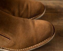 スエードの靴の雨染みや汚れをを消す方法
